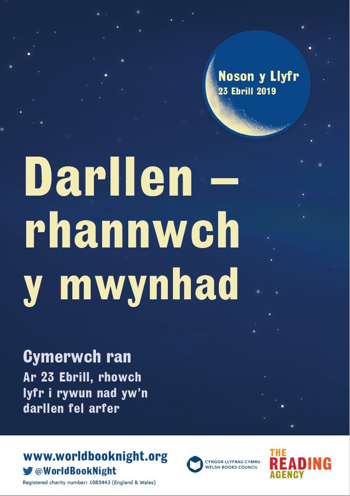 Share the joy of reading welsh image