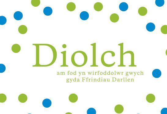 Reading Friends Volunteers' Week 1-7 June 2019 thank you card (Welsh)